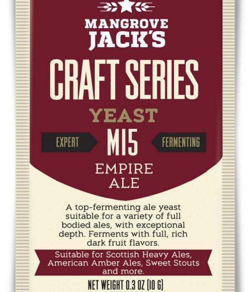 Empire ale yeast